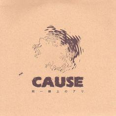 Cause - Ippei Matsui