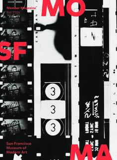 SF MOMA Fall 2016 Member Magazine
