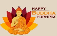 Wallpaper For Facebook, Photos For Facebook, Facebook Image, Pray For Peace, Let Us Pray, Happy Birthday Frame, Birthday Frames, Mahatma Buddha, Wesak Day