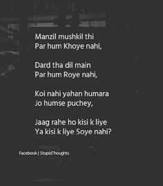 Koi apna nhi h 💔😇 Shyari Quotes, Diary Quotes, Hurt Quotes, Words Quotes, Life Quotes, Qoutes, Funny Quotes, Poetry Quotes, Relationship Quotes