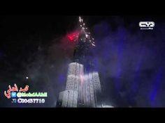 احتفالات برج خليفة برأس السنة الميلادية 2015 | Burj Khalifa New Year fireworks show 2015 - YouTube
