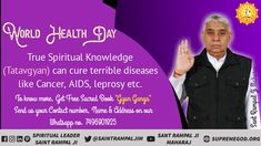 Visit Us For More info. world health day poster fitness inspiration Morning Motivation, Health Motivation, Health Diet, Health And Wellness, Activity World, Believe In God Quotes, World Cancer Day, World Health Day, Health Activities