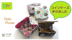 DIY コインケース縫いました Coin purse mini wallet - YouTube