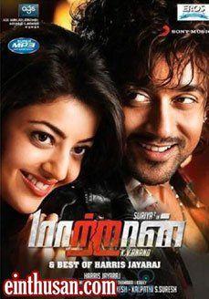 Maatran tamil movie online