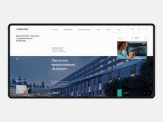 medtourism concept designed by Anastasia Dianova for CHIPSA. Free Portfolio Website, Best Portfolio Websites, Layout Cv, Mobile Web Design, Design Web, Design Trends, Modern Website, Newspaper Design, Education Architecture