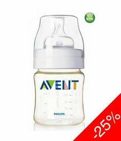 με το AVENT ΜΠΙΜΠΕΡΟ 125ML BPA FREE SCF660/17 το τάισμα του μωρού γίνεται πιο ασφαλές. Water Bottle, Water Bottles