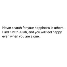"""""""Verily, you will never leave anything for the sake of Allah Almighty but that Allah will replace it with something better.""""if you don't wanna regret for doing something do it for sake of Allah swt💖 Allah Quotes, Muslim Quotes, Quran Quotes, Hindi Quotes, Qoutes, Arabic Quotes, Quotations, Thank You Allah, Allah Love"""