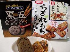 Jaapanist võib leida ka kurogo-maitselisi küpsiseid