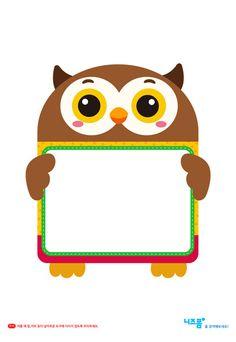 Owl Pictures, School Pictures, Cartoon Pics, Cute Cartoon, Graduation Crafts, Frame Border Design, Owl Classroom, Cute Borders, School Clipart