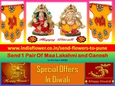 In This Happy Deepawali Everybody Can Send Flowers, Sweets, Dry Fruits, Toys And So Many Products to Your Family Fast Service. Mid Night Delivery is also Available. 24 7 Delivery, Festivals Of India, Diwali Celebration, Online Florist, Valentine Day Special, Send Flowers, Your Brother, Teachers' Day, Happy Diwali