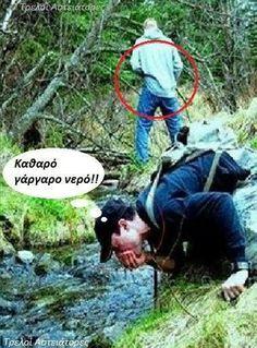 Xaxaxa Funny Greek Quotes, Just For Laughs, Funny Photos, Haha, Jokes, Humor, Funny Stuff, Nice, Fotografia