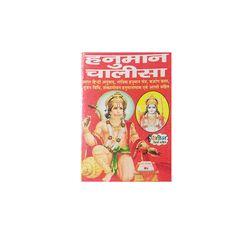 #BuyHanumanChalisaBooksOnlinePanji Mahamaya Publication Online http://www.mahamayapublications.com/ Cont. 98152-61575
