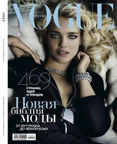 Vogue Russia - Vogue Russia September 2012 Cover Mario Testino (Photographer)