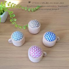 """【イラストこぎん刺し*Yuka Iwahashi 】 《traditional Japanese embroidery. """"Koginsashi"""".This is my original design.》 ・  伝統柄のピンクション。とっても可愛い柄です。だからこそ、今回はティーカップ土台をチョイスしました。 ちょこんとあるだけで、癒やされます(^o^) ・ 寒い日々。皆さん、体調にご自愛くださいね(^o^) ・ ・ minne 、creemaに少しずつ出品してます♪(欲しい作品があったら、言ってくださいね。お客様専用で出品します) ・ いつも沢山のいいね♪フォロー、本当に本当に励みになっています! ありがとうございます(^^) ・ ・ 伝統的なこぎん刺しを沢山の方に知ってもらいたい!と、 まずは楽しんでもらえるきっかけとして作り始めたのが「イラストこぎん刺し」です。 これからも、皆さんが楽しんで頂ける作品を作っていきたいと思っています。 どうぞ宜しくお願いいたします ・ ・ ・…"""