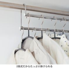 収納量が2倍に!使わなきゃソン。 Wardrobe Closet, Walk In Closet, Dressing Area, Home Health, Closet Organization, Small Living, Room Interior, Clothes Hanger, House Design