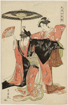 Utagawa Toyokuni I: Two Women Dancing, from the series Fashionable Women's Fans (Fûryû onna suehiro) - Museum of Fine Arts