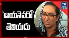 Vanitha Reddy Attends Police Interrogation | Comedian Vijay Sai Case Latest News | New Waves