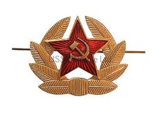 Soviet ussr russian red army #military ushanka hat cap #beret #metal pin badge,  View more on the LINK: http://www.zeppy.io/product/gb/2/140665857349/