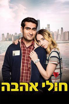 The Big Sick (2017) Full Movie Streaming HD