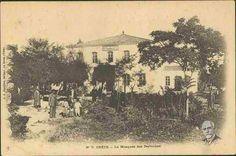 Crete - La Mosquee des Derviches Ταχυδρομική κάρτα
