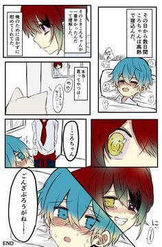Manga, Anime, Fictional Characters, Twitter, Prince, Strawberry, Random, Manga Anime, Manga Comics