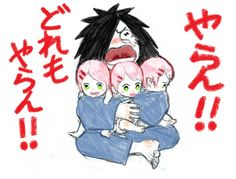 """Tumblr. Papa Madara and his daughters. """"You can never take them from me! Never!""""   (Someone please provide me with the artist's name so I can credit them!!)"""