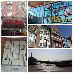 In December we also went to 青岛 (TsingTao) to visit the famous #beer factory! #leisure #ocean