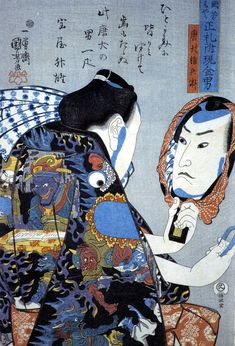 Utagawa Kuniyoshi (1798~1861),  Gonbei Token looking at himself in a mirror, his black kimono patterned with scenes from hell (1845); Token Gonbei a hero lauded for his loyalty in the feud between Jurozaemon Mizuno and Chobei in 17th century.Chobei Banzuiin avenged his lord Chobei and killed Mizuno for which was captured by the armed forces of the shogunate and executed. The story was immortalized in various kabuki plays.