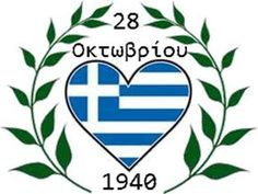 OXI DAY - 28 October Metaxas of Greece is given one day to accept the ultimatum by Mussolini to allow Italy and Albania to invade Greece or face war. Metaxas replies immediately.OXI (NO). Albania, Macedonia, 28th October, Greek Language, Preschool Education, School Bulletin Boards, In Ancient Times, School Lessons, Independence Day