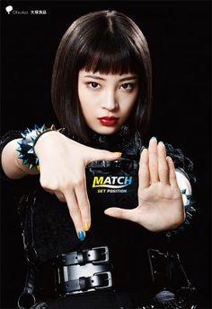 広瀬すず AyaBambiに Japanese Design, Japanese Girl, Beauty Make Up, Hair Beauty, Short Bangs, Photo Lighting, Hairstyles With Bangs, Pretty Face, Female Bodies