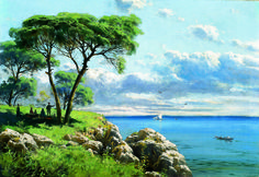 They stole Hoca Ali R za from the museum and left Landscape Drawings, Watercolor Landscape, Landscape Art, Landscape Paintings, Beautiful Paintings Of Nature, Nature Paintings, Gouache Painting, Watercolor Paintings, Oil Painting Pictures