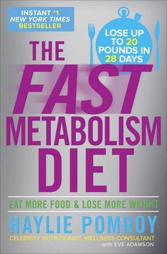 The Fast Metabolism Diet Eat More Food & Lose More Weight by Haylie Pomroy Metabolism Boosting Foods, Fast Metabolism Diet, Metabolic Diet, Diet Drinks, Healthy Drinks, Healthy Smoothies, Healthy Eating, Green Smoothies, Clean Eating