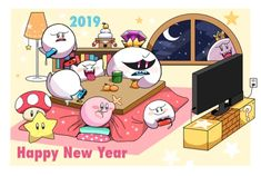 Super Mario Bros Nintendo, Nintendo Games, King Boo, Pokemon, Paper Mario, Mario And Luigi, Mario Brothers, Happy New Year 2020, Super Smash Bros