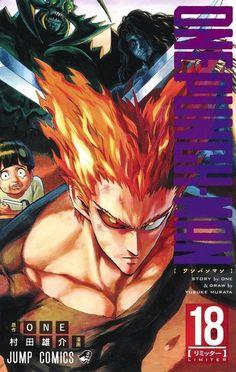 Volume 18 Cover High Quality Opm Manga, Manga Anime, Manga Art, Anime Art, Manga One Punch Man, One Punch Man 2, Saitama, One Punch Man Memes, One Punch Man Wallpapers