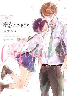 Seishun Cafeteria Manga Español, Seishun Cafeteria Capítulo 1 - Leer Manga en Español gratis en NineManga.com