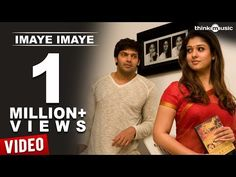 Imaye Imaye Official Full Video Song | Raja Rani | Arya, Nayanthara - YouTube Tamil Video Songs, View Video, Arya, Music Publishing, Music Songs, Album, Videos, Youtube, Movies