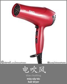 电吹风 - Diàn chuīfēng - máy sấy tóc - hair dryer