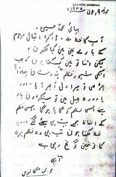 essay on mahatma gandhi in urdu
