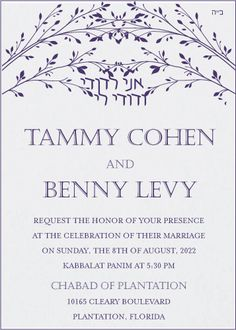 """This Luxurious Leaves Chuppah invitation style comes with a Jewish Phrase:  """"Ani Ledodi V'Dodi Li"""" text to wish you happiness on your wedding day."""