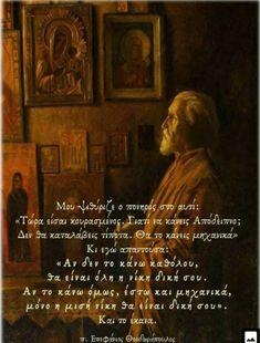 Christus Pantokrator, Spiritual Life, Religion, Spirituality, Faith, Quotes, Movie Posters, Birds, Quotations
