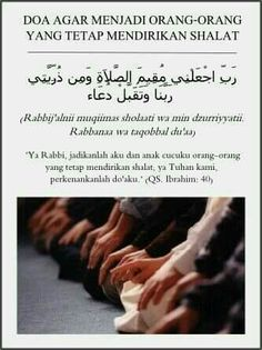 Hijrah Islam, Doa Islam, Islam Religion, Learn Quran, Learn Islam, Islamic Inspirational Quotes, Islamic Quotes, Ask Believe Receive, Beautiful Prayers