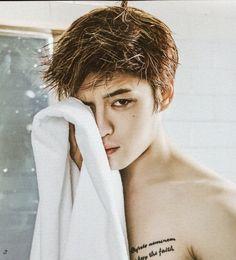 I like to be the towel.
