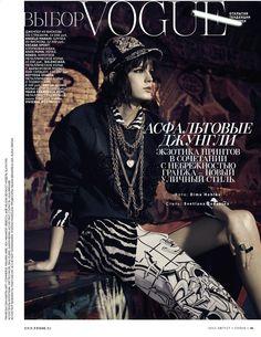 Vogue Russia - The Asphaltic Jungle