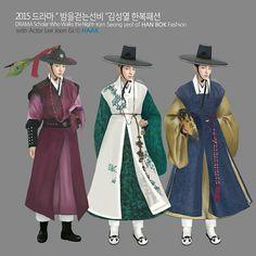 Korean Hanbok, Korean Dress, Korean Outfits, Korean Traditional Dress, Traditional Dresses, Culture Clothing, Korean Art, Oriental Fashion, Drawing Clothes