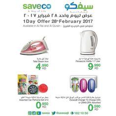عرض ليوم واحد في #سيفكو الري و القرين One Day Offer In #Saveco Al-Rai and Al-Qurain