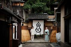 A shrine in Chikatsuyu on the Kumano Kodo, a religious pilgrimage trail on Japan's Kii peninsula.