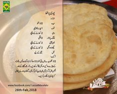 Puri paratha Puri Recipes, Pakora Recipes, Paratha Recipes, Jelly Recipes, My Recipes, Snack Recipes, Favorite Recipes, Recipies, Pakistani Dishes
