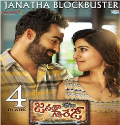 The Koratala Siva directorial family entertainer Janatha Garage continued to keep its cash register ringing in domestic market till 3 weeks. To enthrall audience for 3 week long period the film man…
