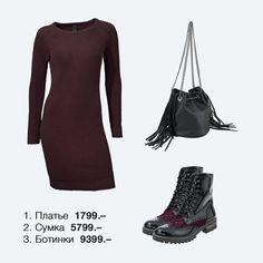 Стильный образ от QUELLE! Трикотажное платье B.C. BEST CONNECTIONS/ Артикул: 108255263  Высокие ботинки Heine/ Артикул: 149021263  Сумка COLLEZIONE ALESSANDRO/ Артикул: 198003263