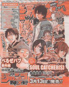 El Manga spin-off Beelzebub Bangai-hen de Ryouhei Tamura finalizará el 13 de Marzo.